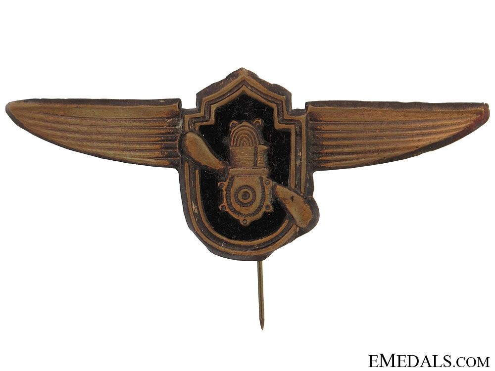eMedals-Imperial Aviation Wing