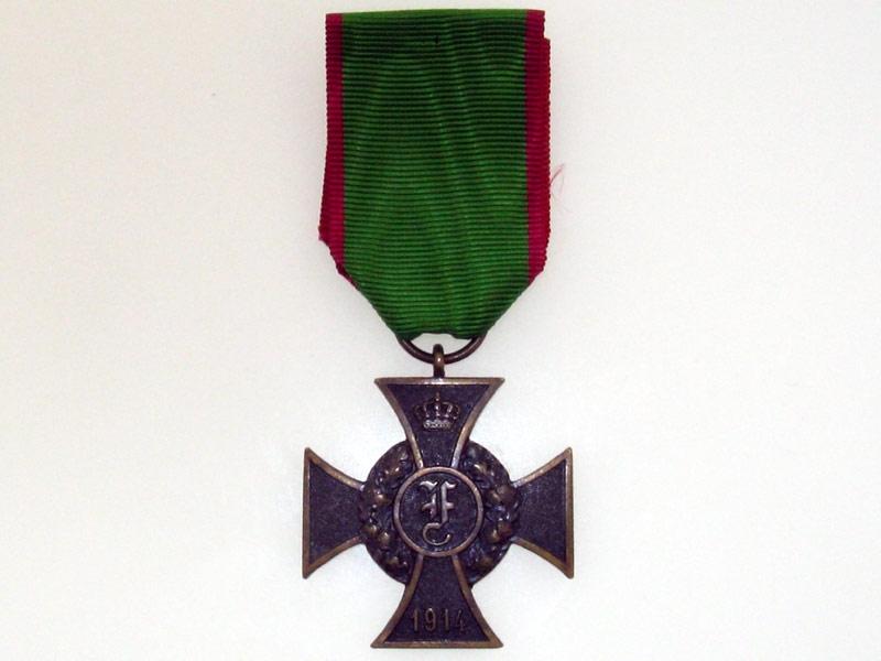 eMedals-Anhalt, Military Friedrich-Cross