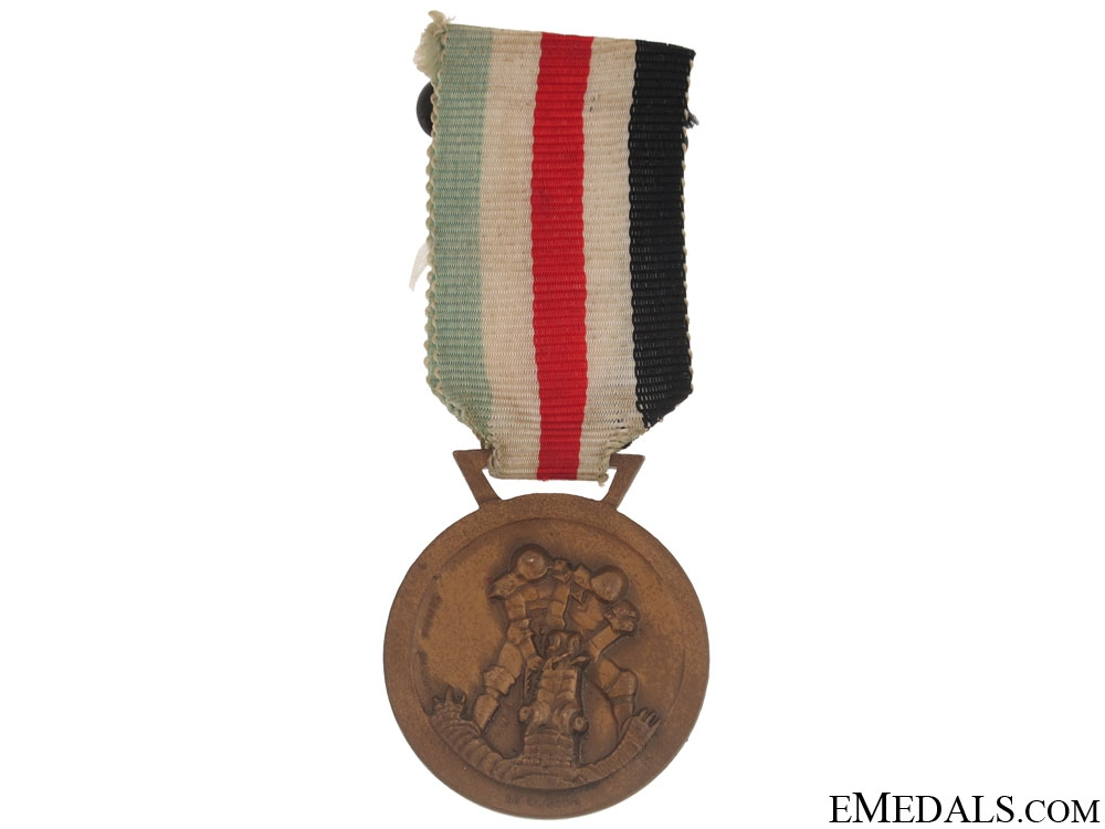 eMedals-German-Italian Africa Campaign Medal