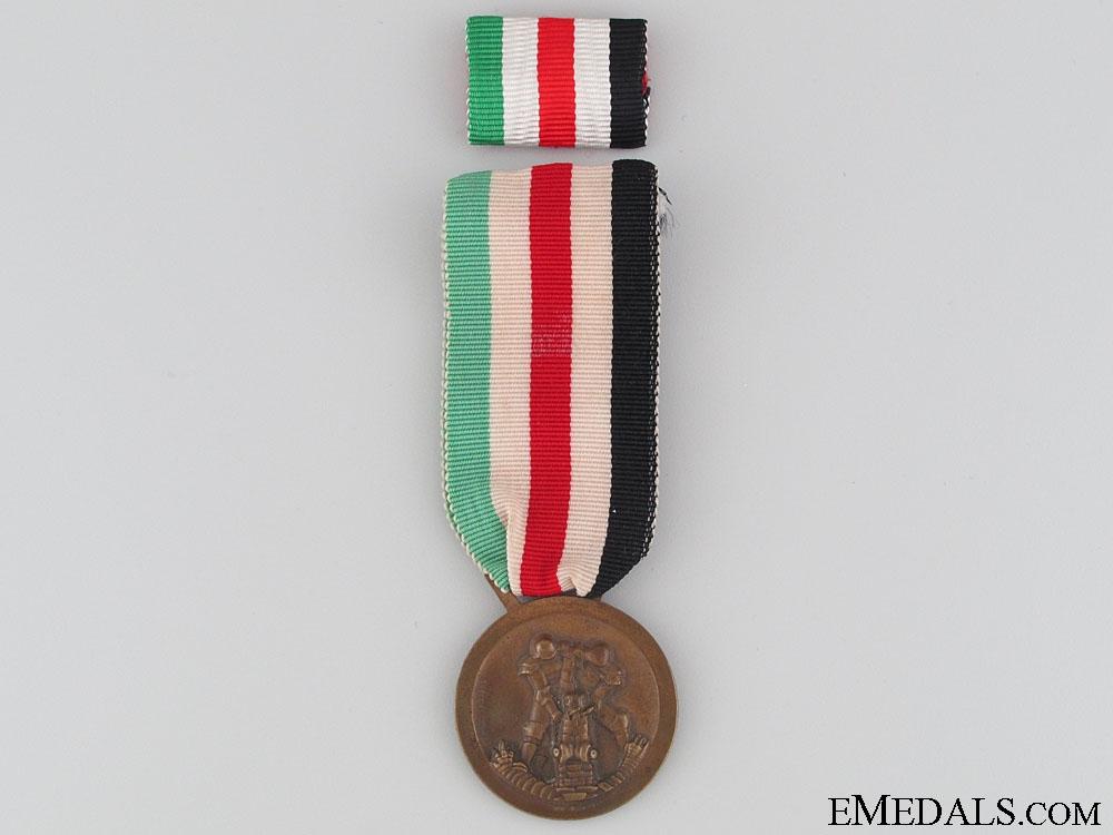 eMedals-German-Italian Campaign Medal