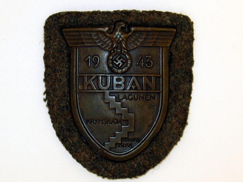 eMedals-Kuban Shield