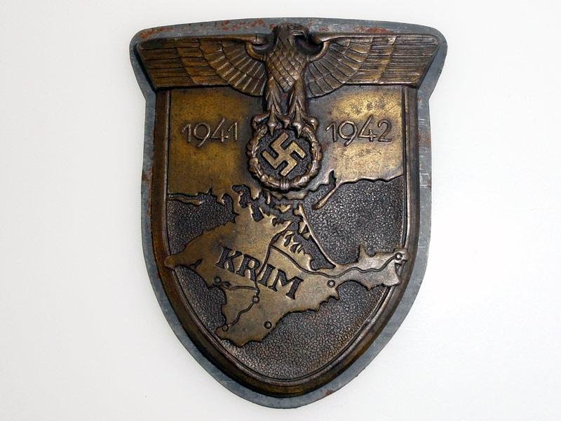 eMedals-Krim Shield