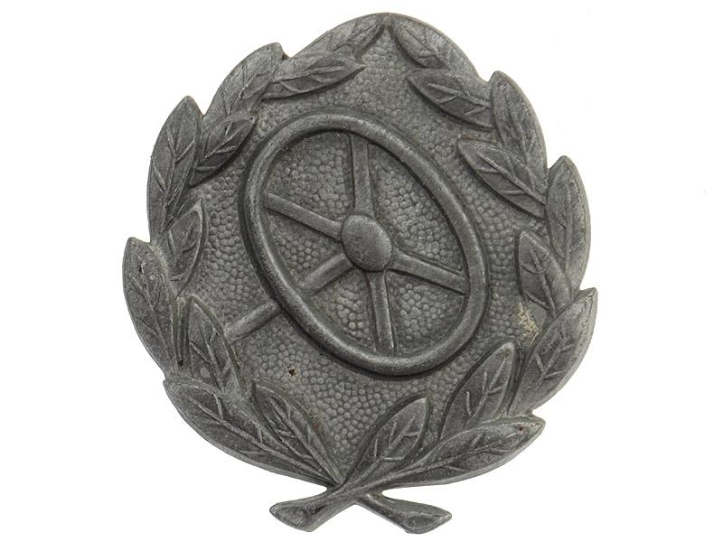 eMedals-Driver's Badge