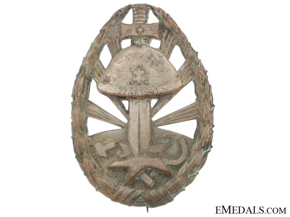 eMedals-Slovakia, WWII Eastern Front Honour Badge