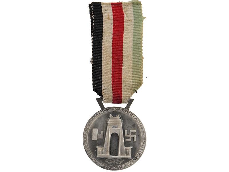 eMedals-Italian-German Africa Medal