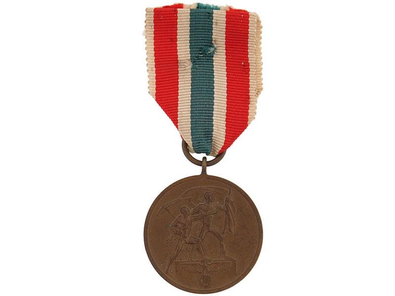 eMedals-The Memel Medal