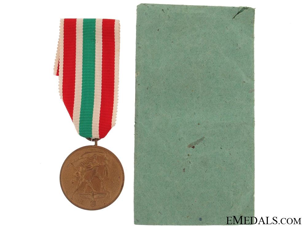 eMedals-Memel Commemorative Medal