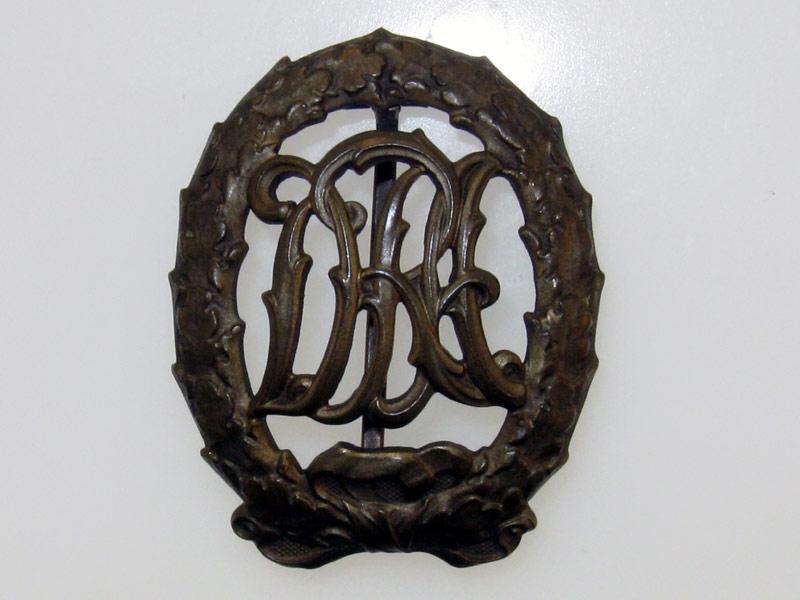 eMedals-Sports Badge