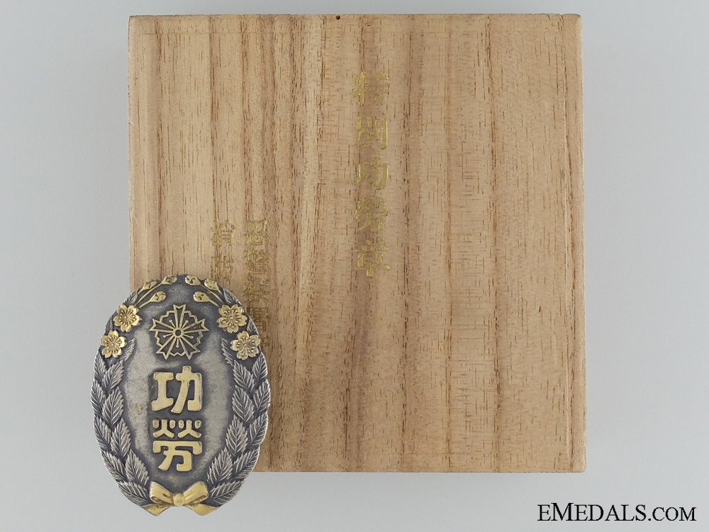 eMedals-Greater Japan Civil Defence and Police Association Special Award Badge