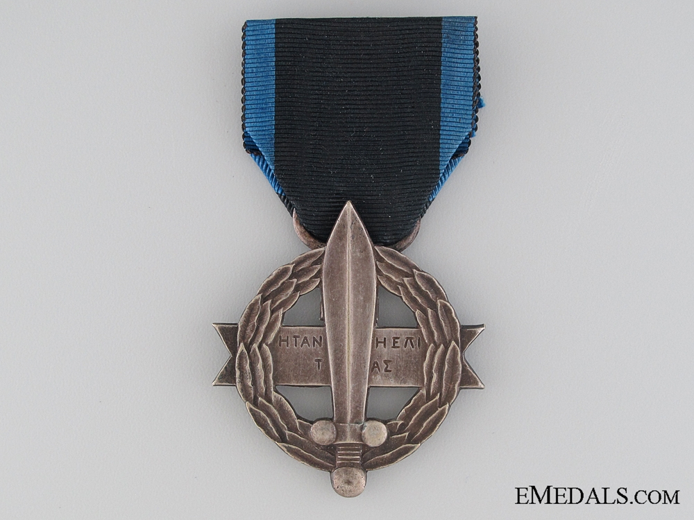 eMedals-Greek War Cross 1916-1917
