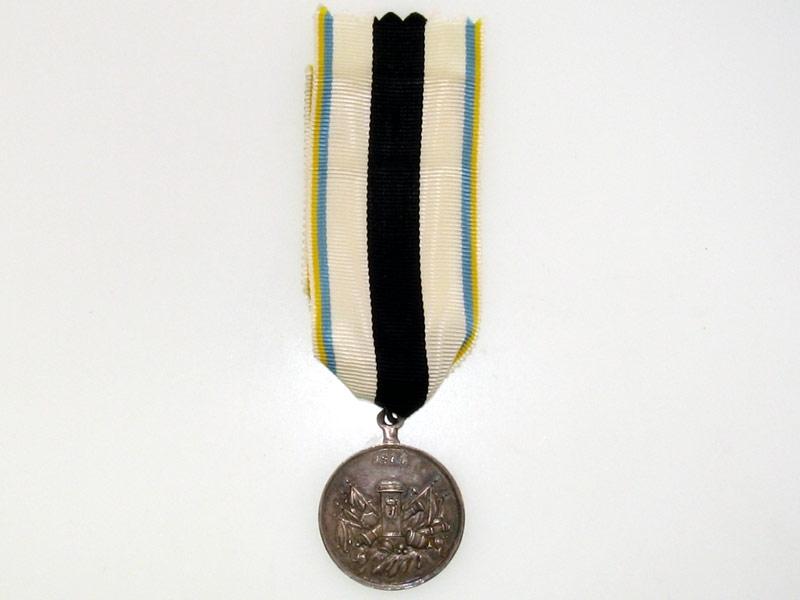 eMedals-Isenburg-Birstein, 1814 Napoleonic