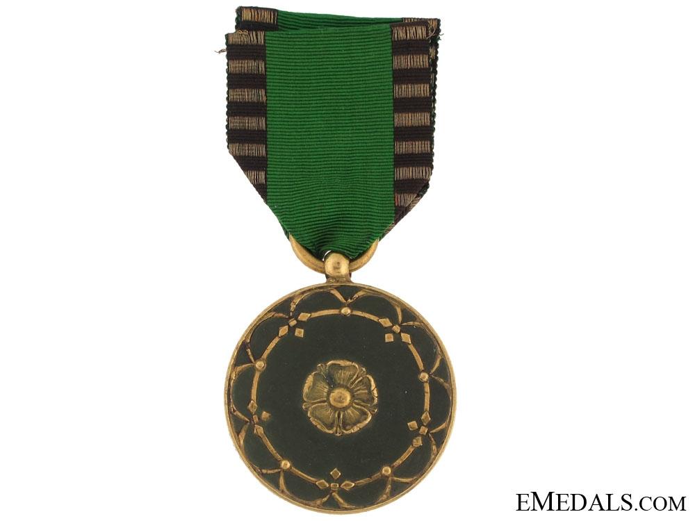 eMedals-Waterloo Medal 1815