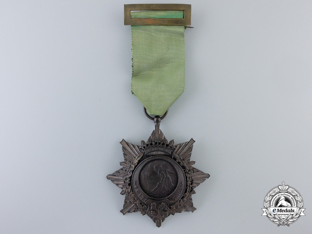 eMedals-A Spanish Order of Agricultural Merit; Bronze Grade