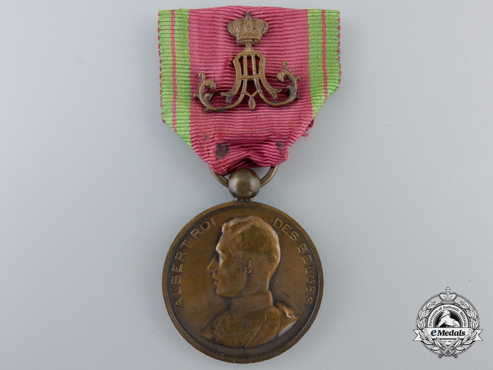 eMedals-Belgium, Kingdom. A Medal for Workers in the Royal Household