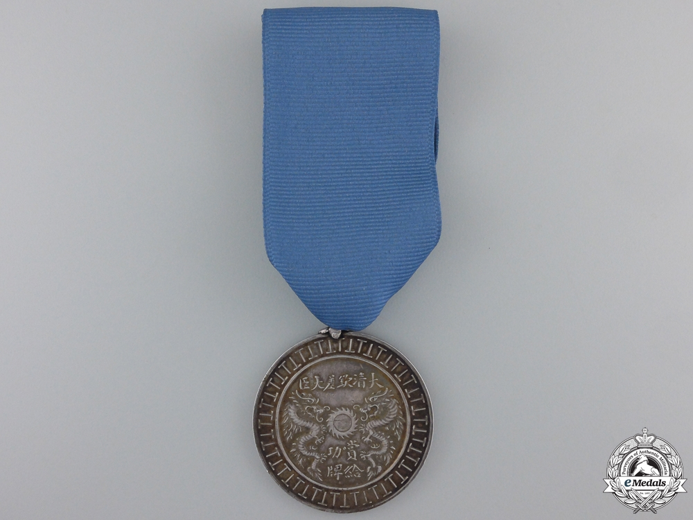 eMedals-A Rare 1896 Heaton's Silver Legation Medal