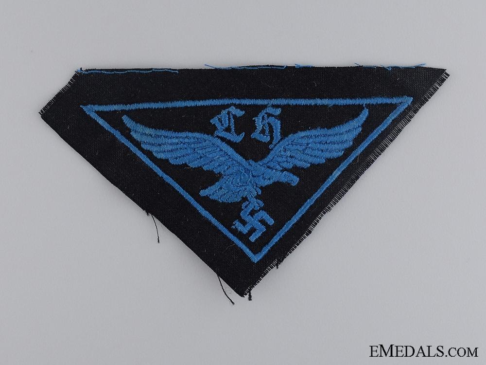 eMedals-HJ Flak Helper's Cloth Badge