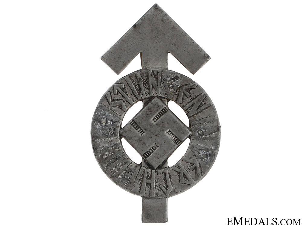 eMedals-HJ Proficiency Badge – Silver Grade