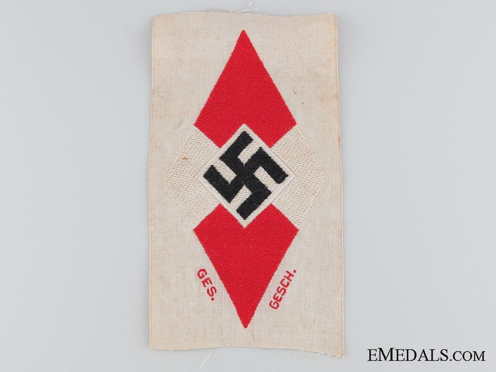 eMedals-HJ Shirt Patch