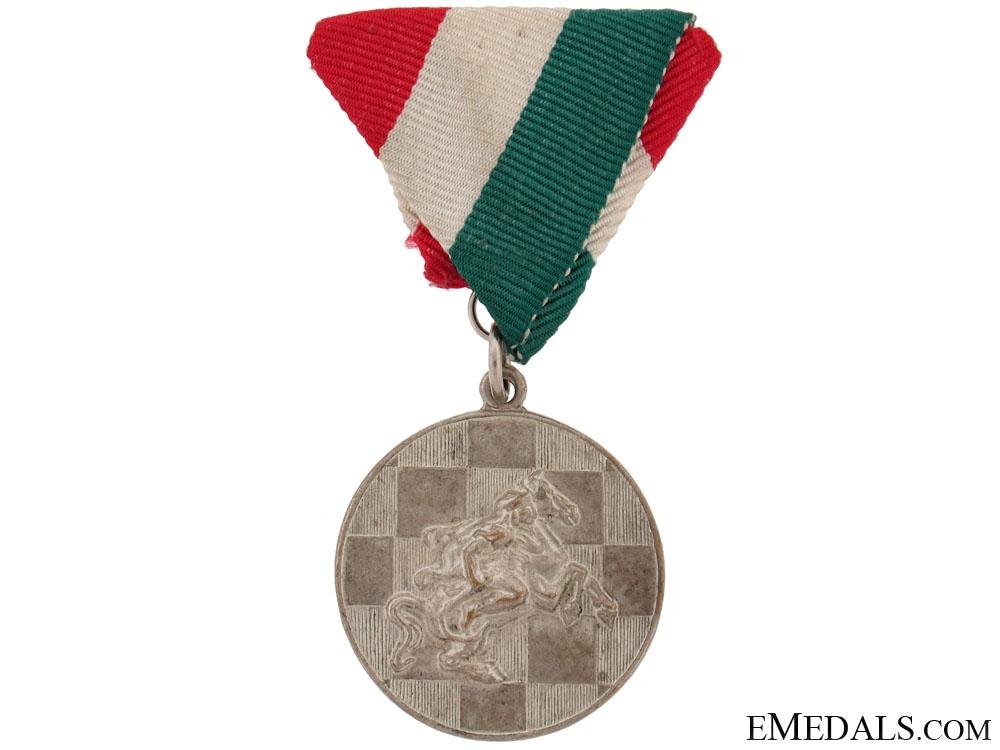 eMedals-Sport Medal