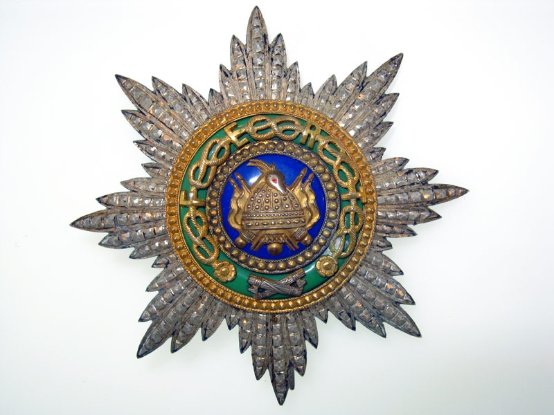 eMedals-Order of Scanderberg,
