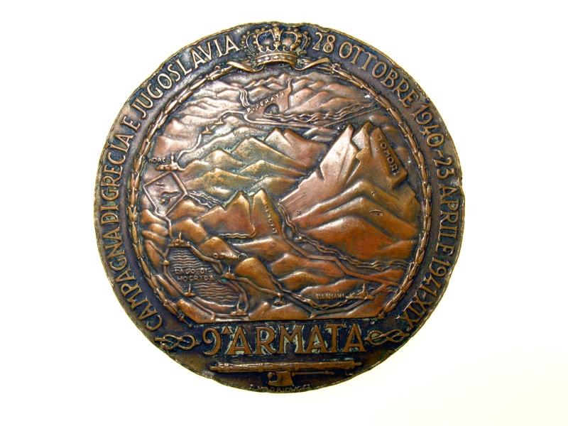 """eMedals-""""9 Armata"""" Commemorative Medal"""