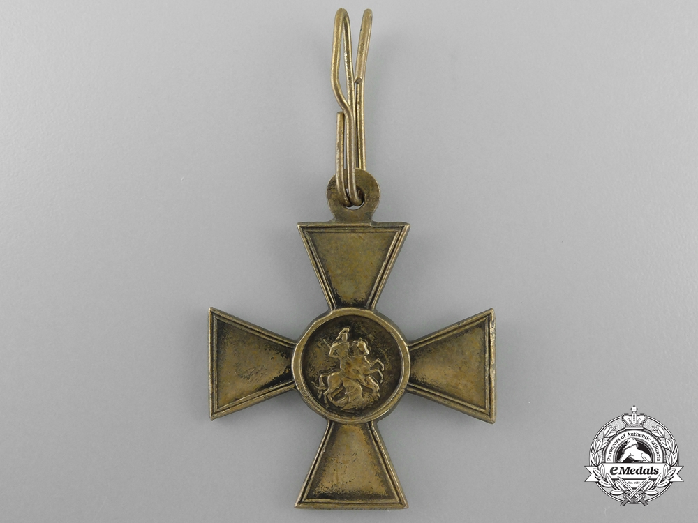eMedals-An Imperial Russian St. George Cross; First Class
