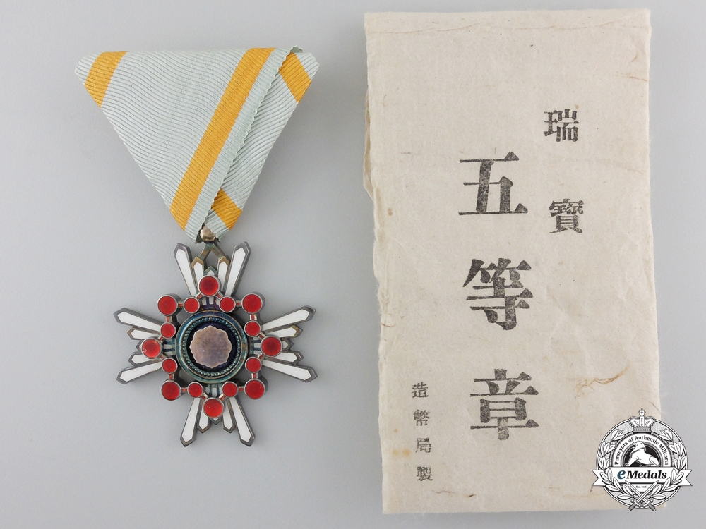 eMedals-A Japanese Order of the Sacred Treasure with Packet of Issue