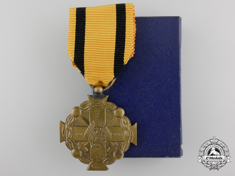 eMedals-A Greek Medal of Military Merit 1916-1917;  4th Class with Box