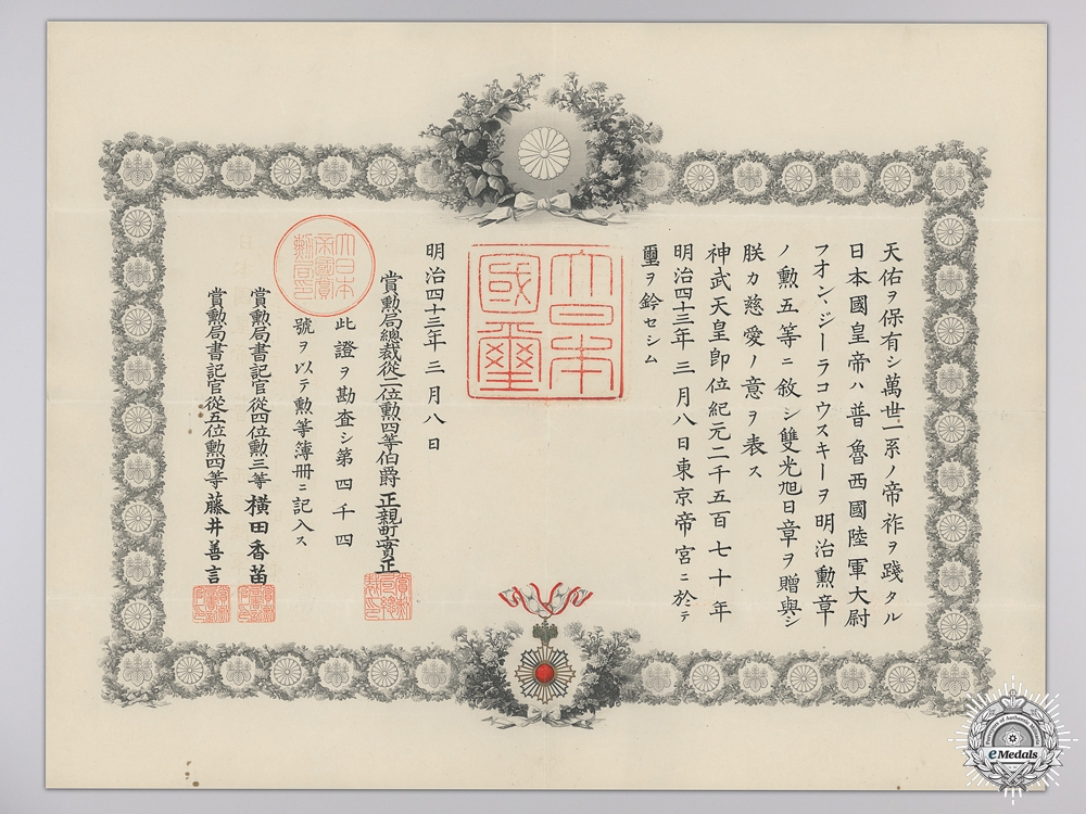 eMedals-A Japanese Order of the Rising Sun with Award Document to German Hauptmann