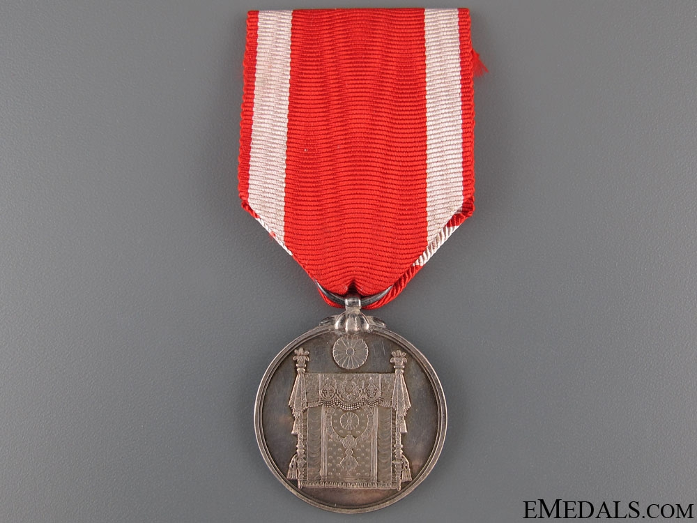 eMedals-Imperial Constitution Promulgation Medal