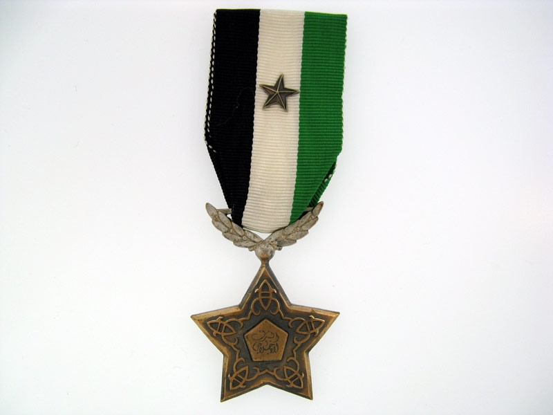 eMedals-Syria,    Order of Devotion 1953