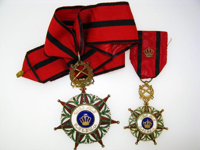 eMedals-Order of El – Rafidain
