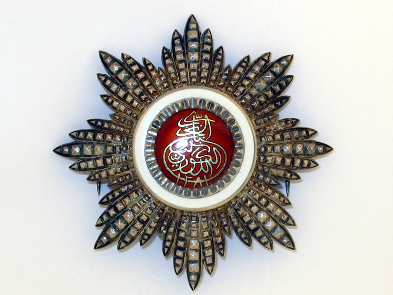 eMedals-Zanzibar, Order of the Brilliant Star,