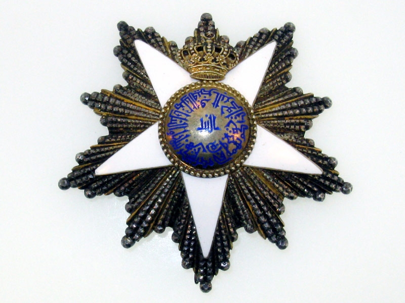 eMedals-Egypt (Kingdom), Order of the Nile