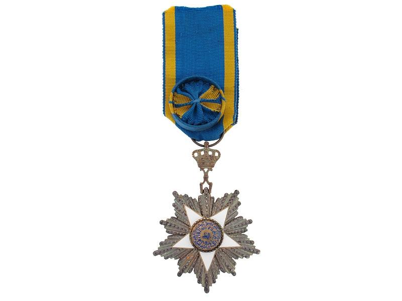 eMedals-Egypt. Order of the Nile (Nishan al-Nil)