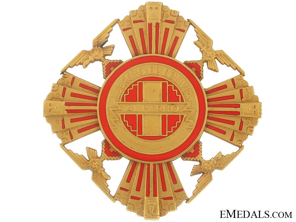 eMedals-Bolivia, The Order of Merit