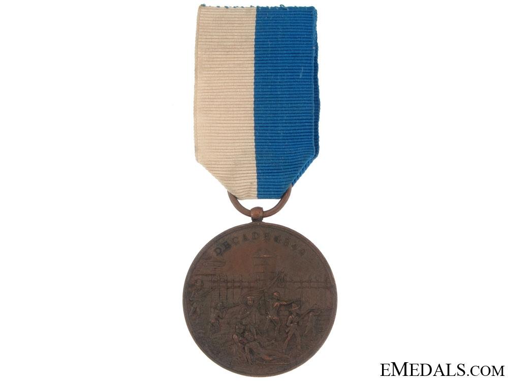 eMedals-Comune of Brescia Commemorative Campaign Medal, 1849