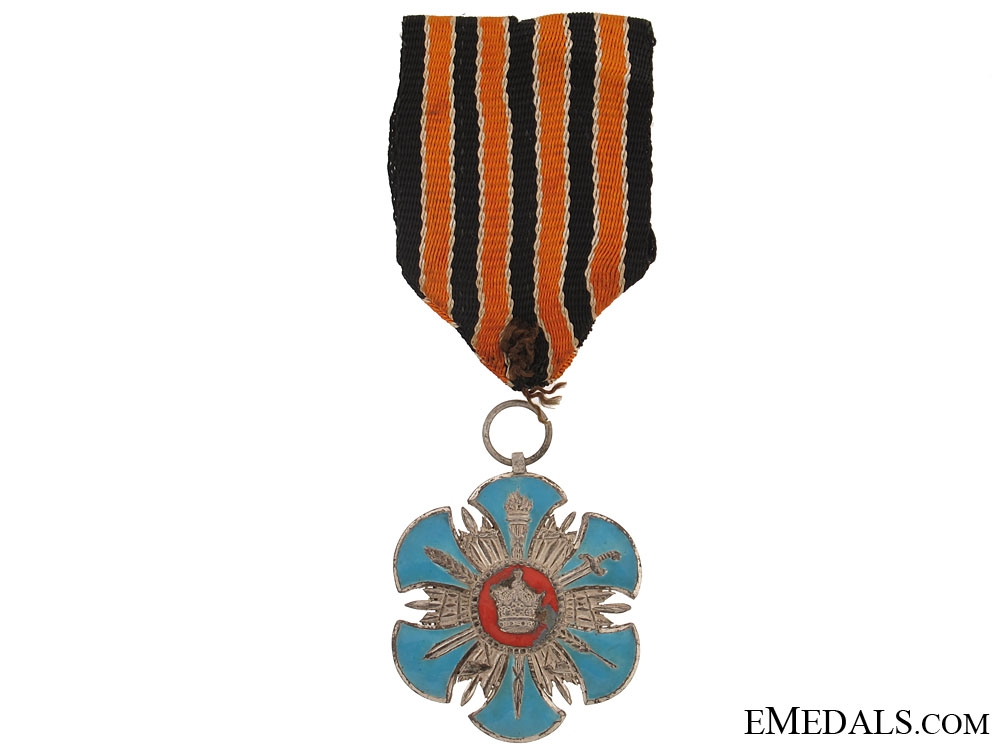 eMedals-Decoration for Police Merit 1947
