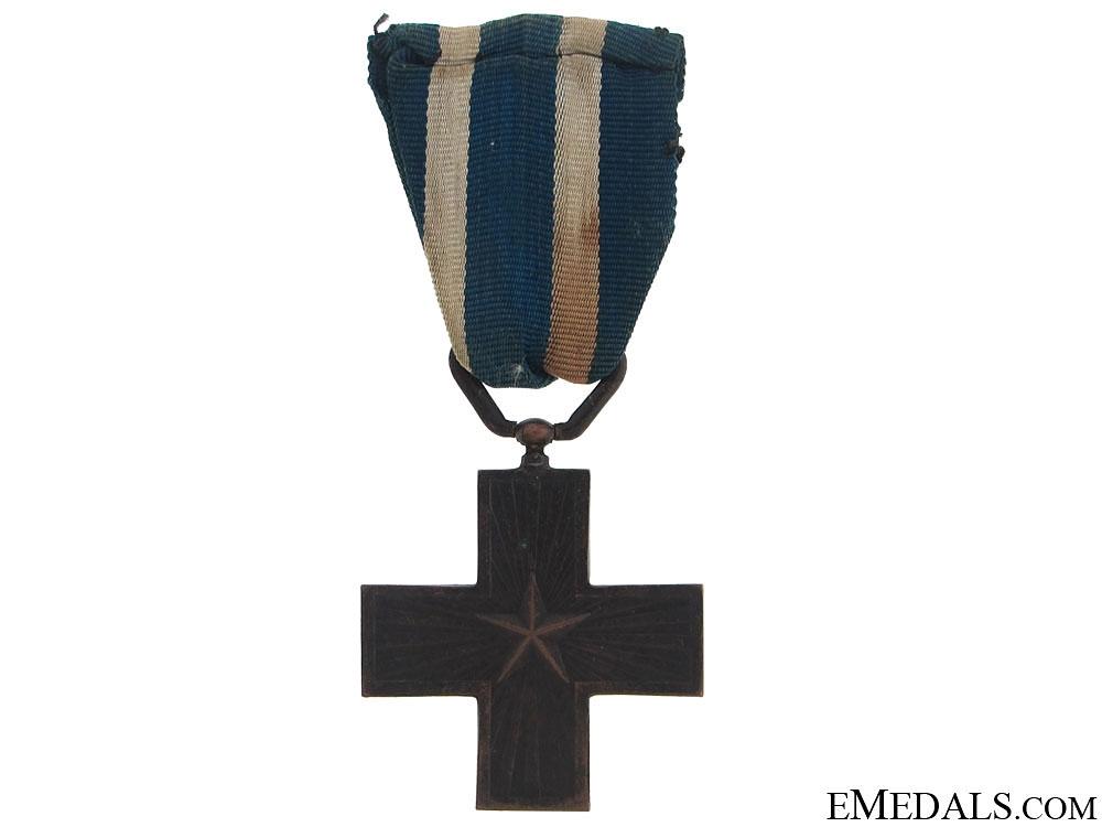 eMedals-Italian War Merit Cross