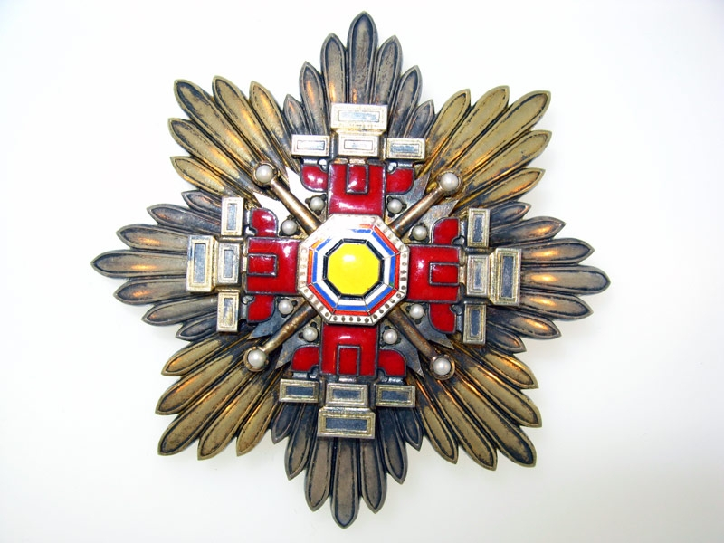 eMedals-Manchukuo, the Order of the Pillars of the State