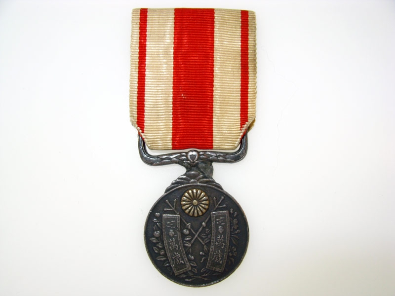 eMedals-Taisho Enthronement Commemorative Medal