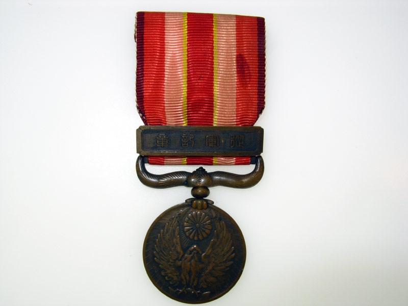 eMedals-1931-1934 Manchurian Incident War Medal