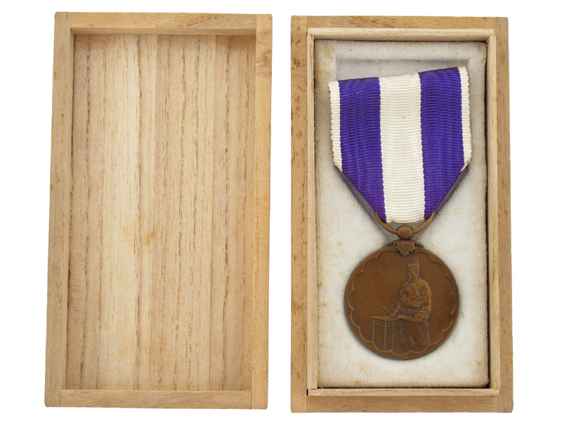 eMedals-First National Census Medal 1920