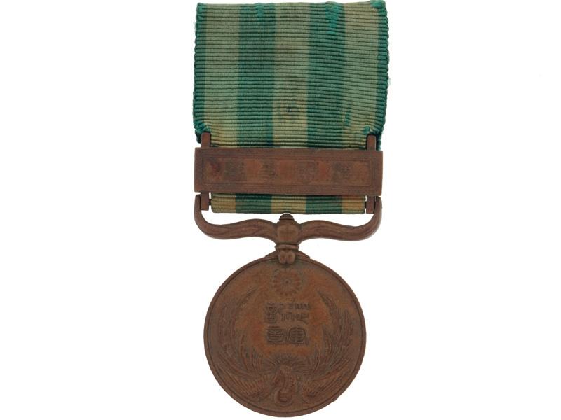 eMedals-Boxer Rebellion Medal, 1900
