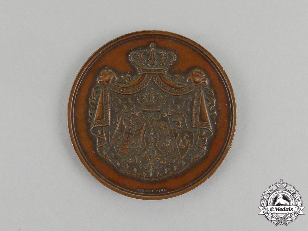 eMedals-  A Romanian Medal Commemorating the Visit of Serbian King Alexander I to Romania, 1896
