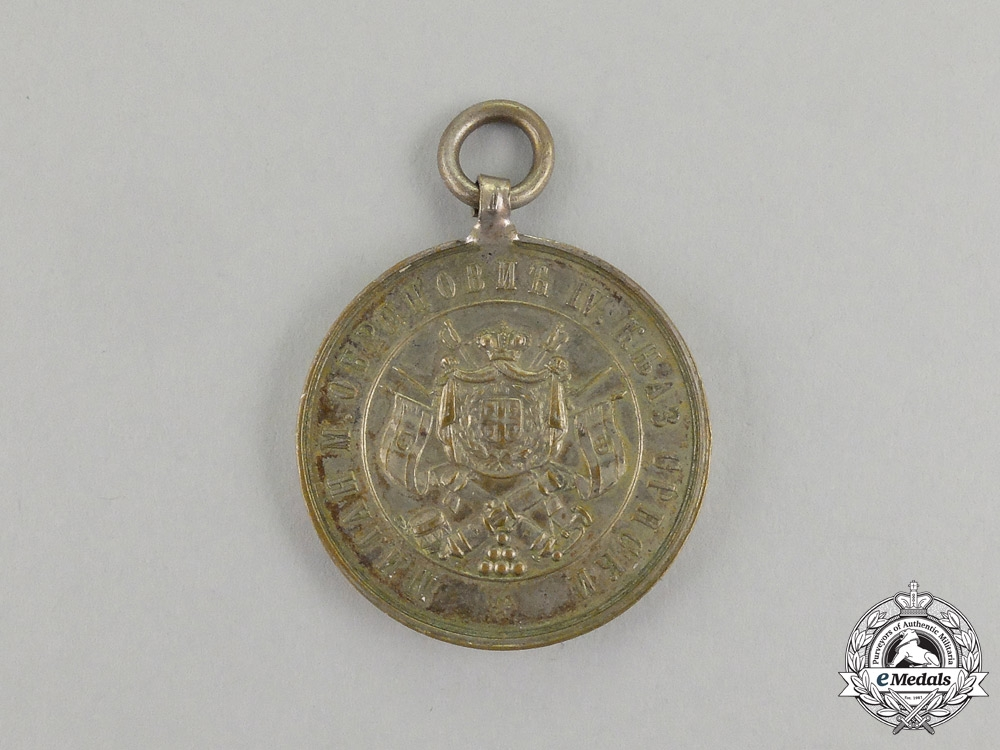 eMedals-A Serbian Rare medal for Zealous Service in the War of 1877-78; Silver Medal