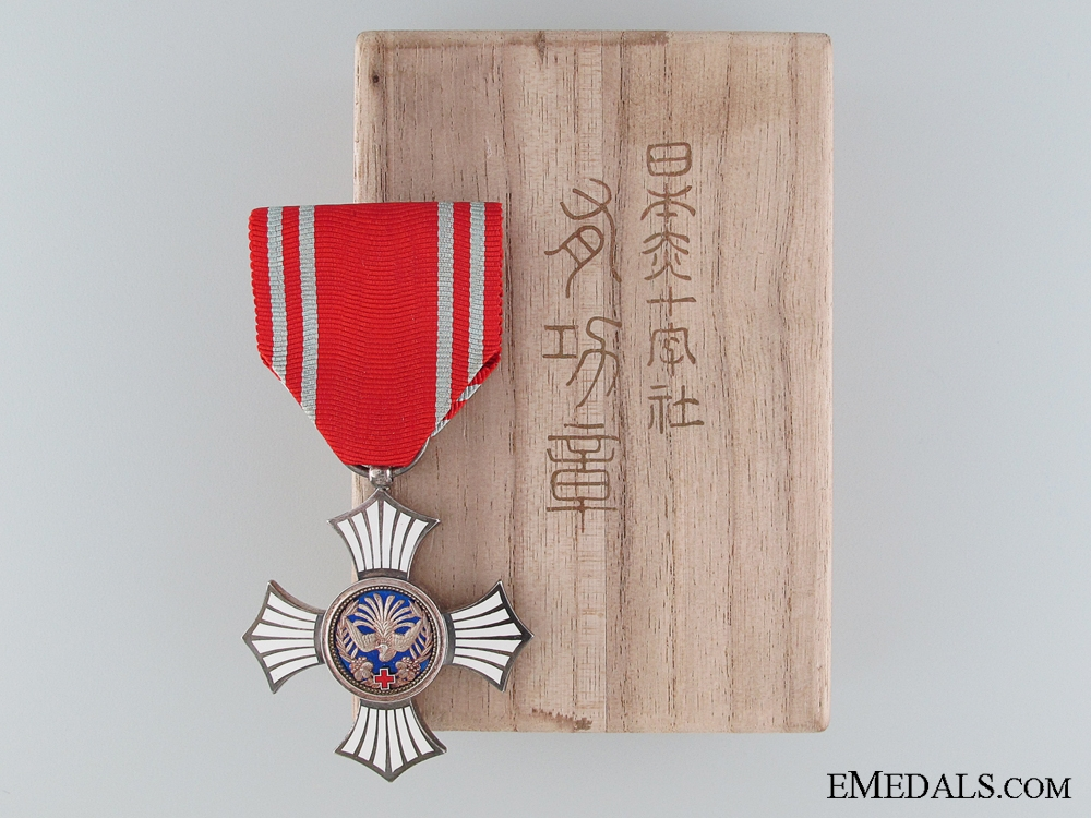 eMedals-Japanese Red Cross Society Merit Medal; Silver Grade
