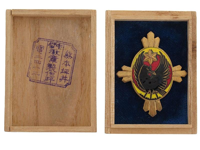 eMedals-Three-Legged Raven (Yata-no-Karasu) Badge