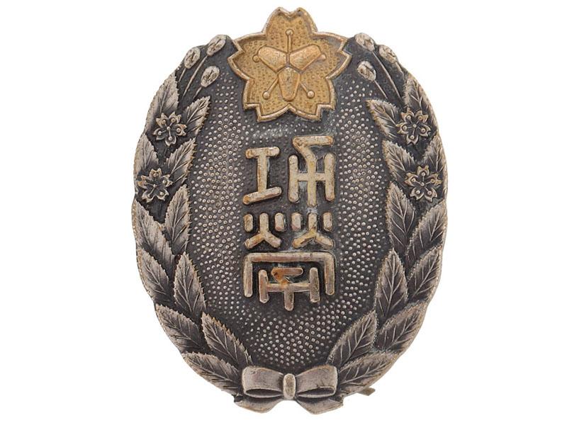 eMedals-Civil Defence Badge