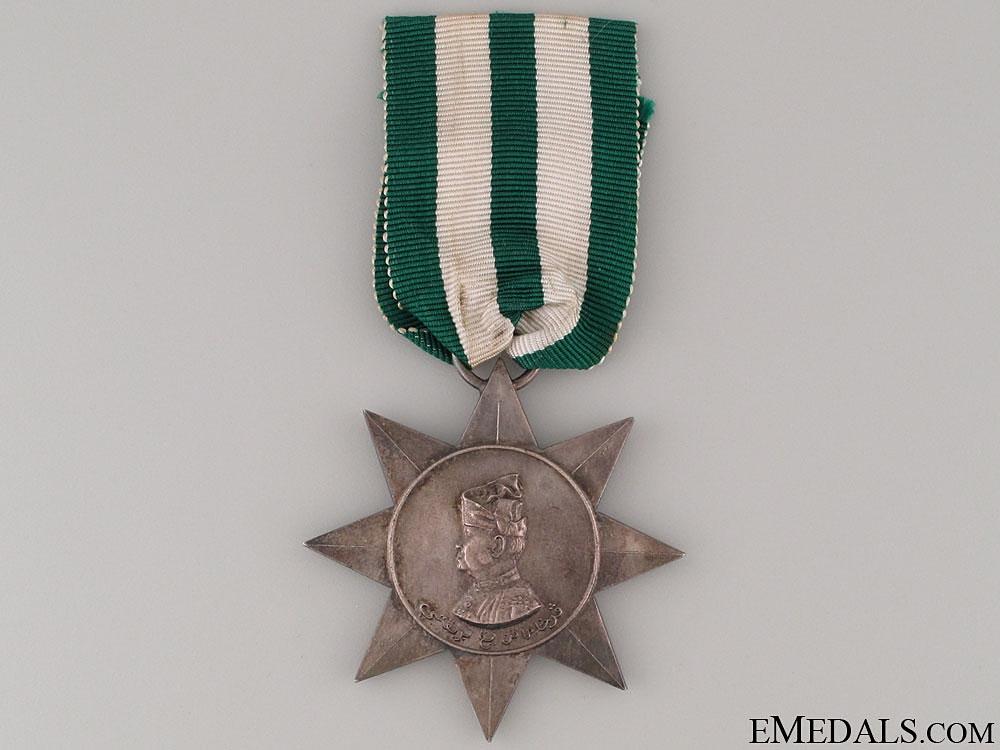 eMedals-Kedah Distinguished Service Medal